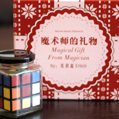 magical gift rubik